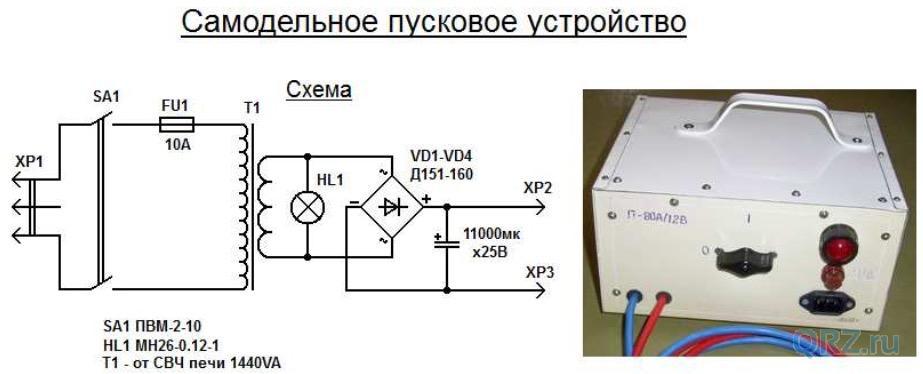 Схемы пуско-зарядное устройство для автомобиля своими руками схема